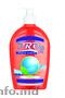 Sapun lichid maini PRO2 roz 500 ml